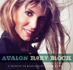 Avalon - Lo-Res CD Cover